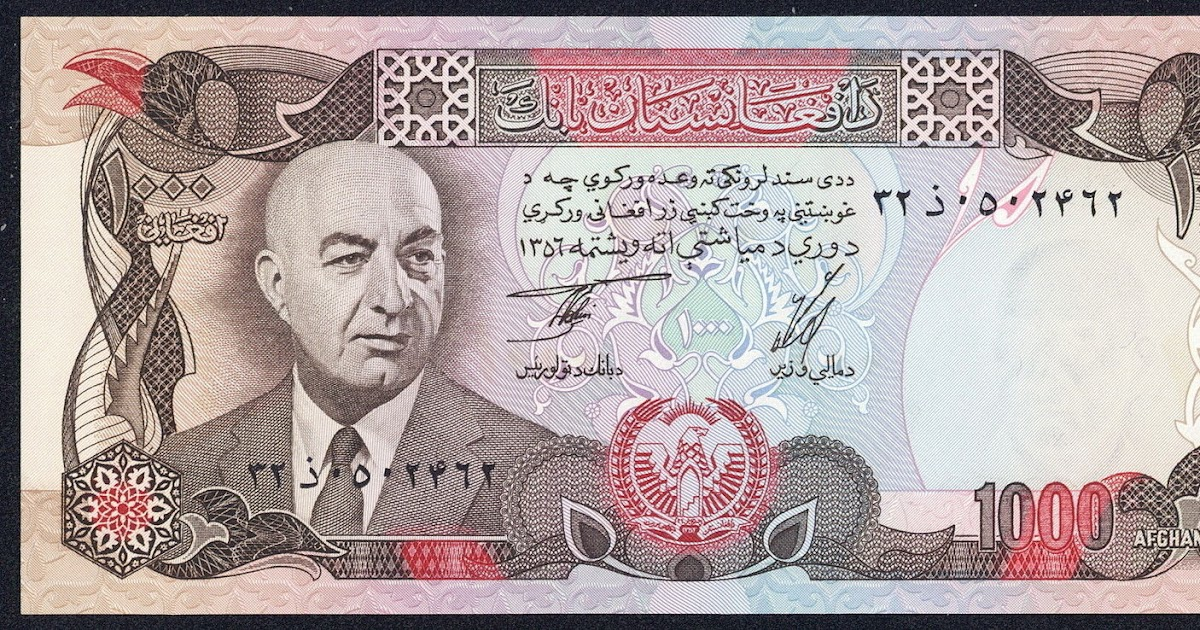mohammed daoud khan biography of christopher
