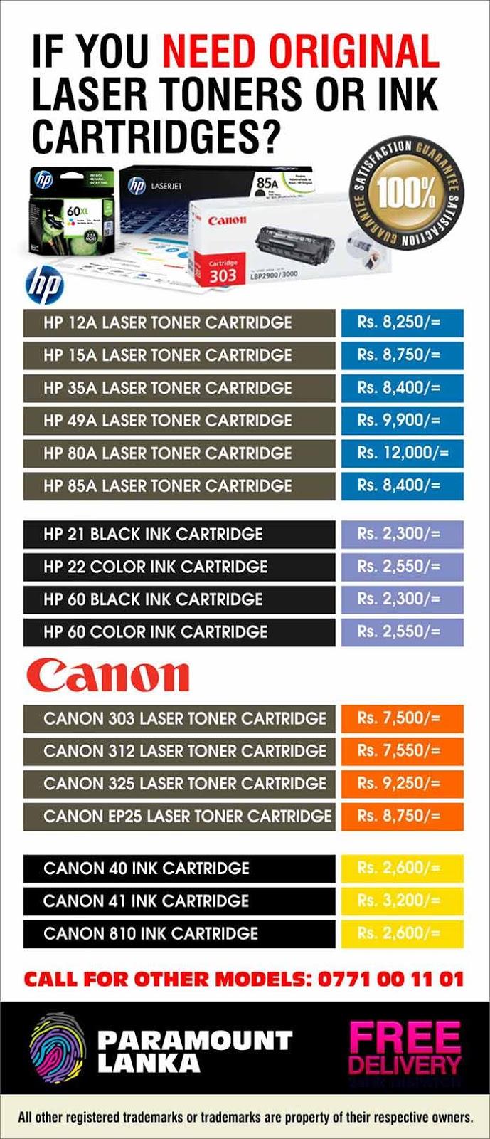 Hp Canon Samsung Dell Original Laser Toner Cartridges