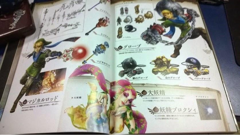 [GAMES] Hyrule Warriors - Spinner! - Página 3 Art%2Bhyrule%2Bwarriors%2B2