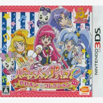 [3DS][ハピネスチャージプリキュア! かわルン☆コレクション] ROM (JPN) 3DS Download