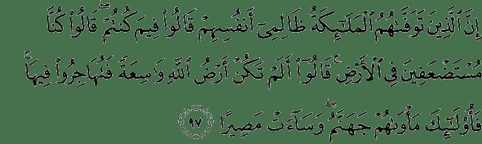 Surat An-Nisa Ayat 97