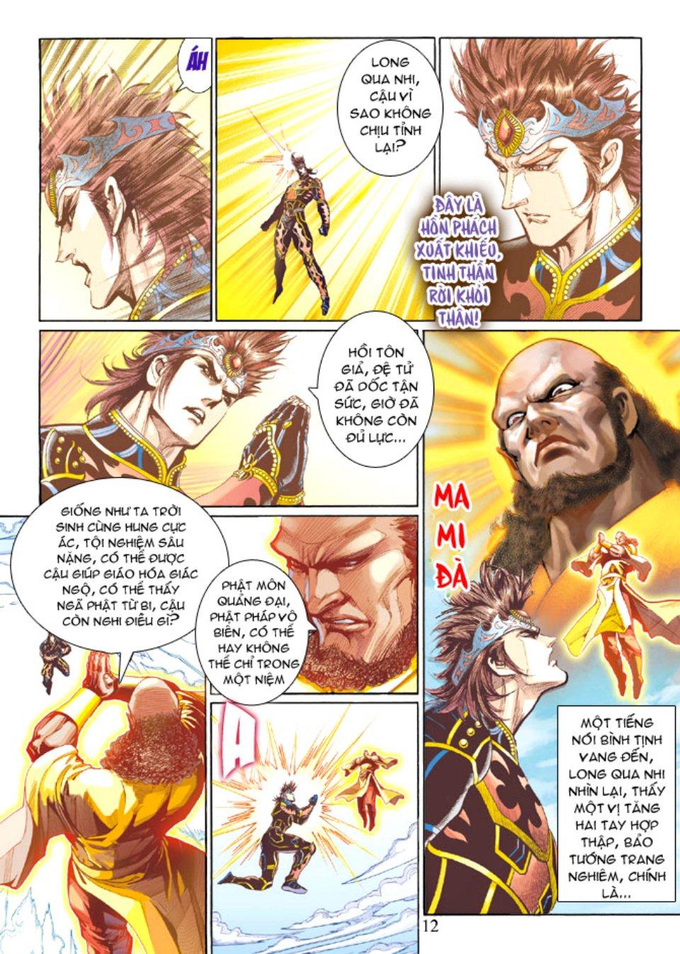 Thiên Tử Truyền Kỳ 5 - Như Lai Thần Chưởng chap 214 - Trang 12
