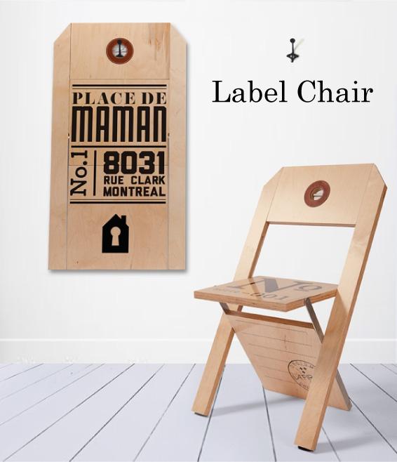 Un nuovo concetto di sedia pieghevole blog di for Sedia decor