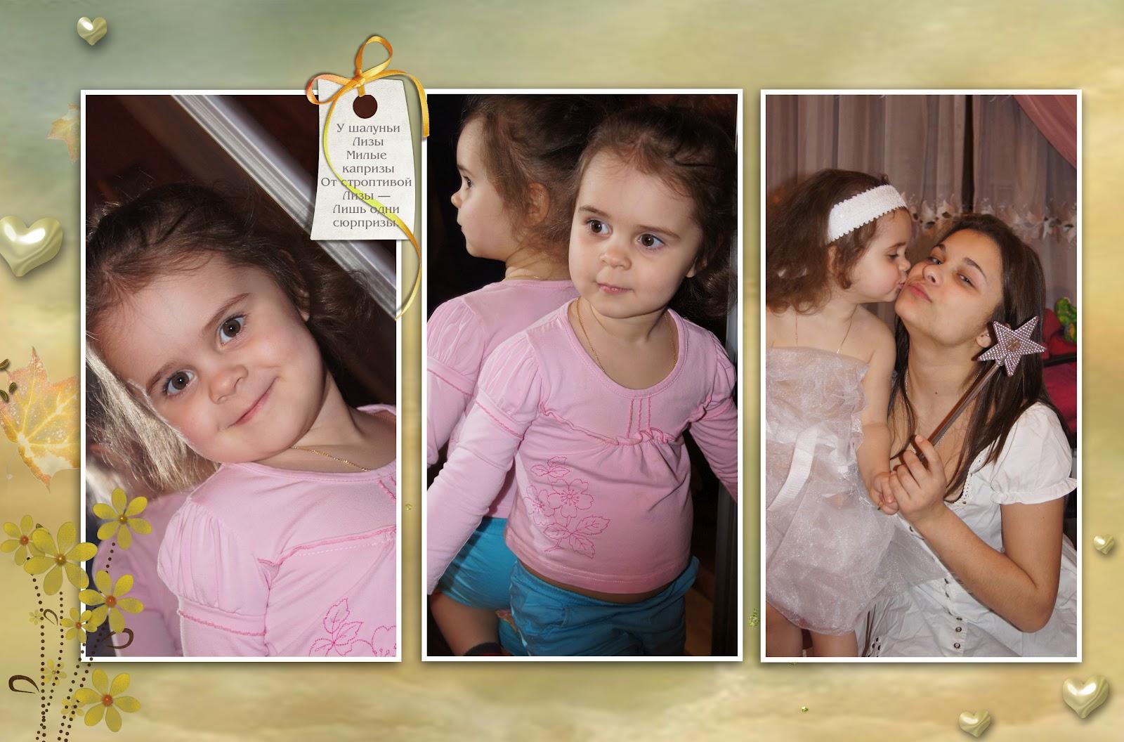 Врожденная патология у детей фото