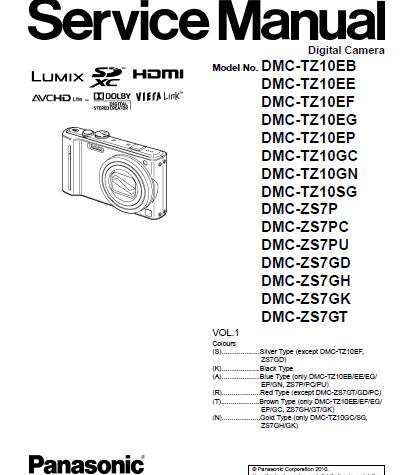 panasonic lumix dmc tz10 service manual download service manual rh servicemanualguidepdf blogspot com Chilton Manuals Parts Manual