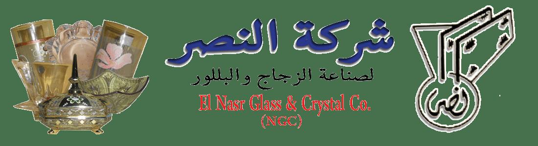 El Nasr Glass & Crystal Co. - Yassin Factories