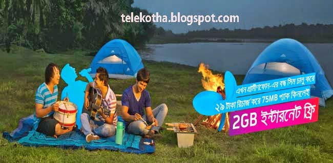 2GB Internet Free! For Grameenphone Inactive Prepaid Connection on 29tk Recharge