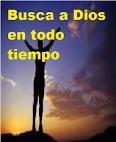 Busca a Dios a pesar de...