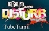 Naduvula Konjam Disturb Pannuvom 22-11-2015 | Vijay Tv Show