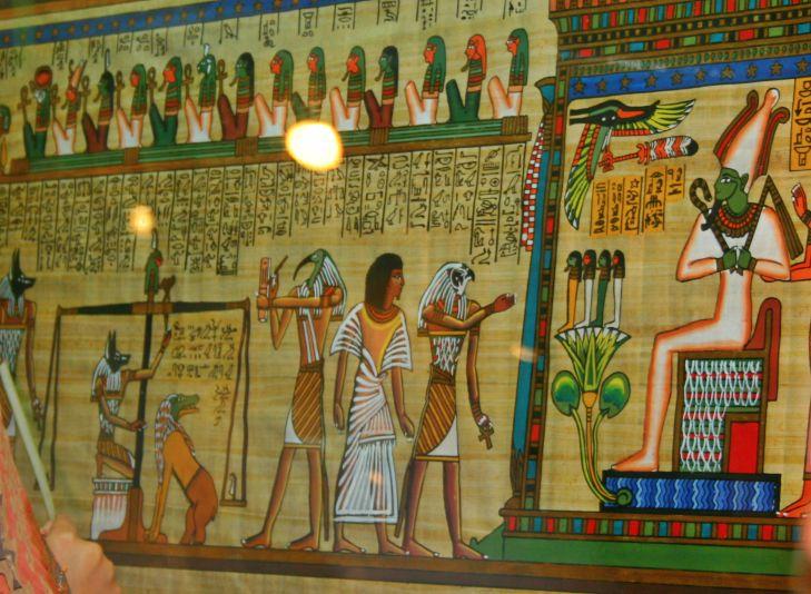 Viaje a Egipto: papiros