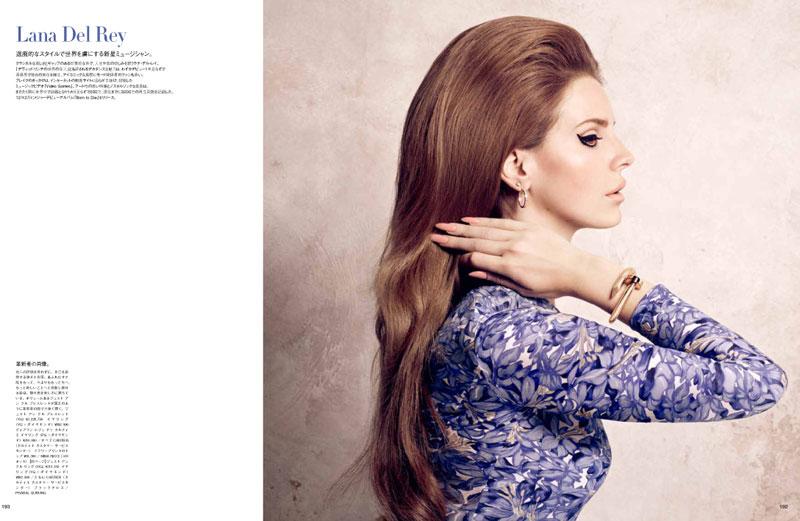 Lana del Rey for Vogue Japan