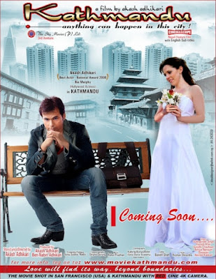 Kathmandu 2014 Watch full movie