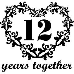 Selamat Ulangtahun Perkahwinan Ke 12 Buat Suami Tercinta