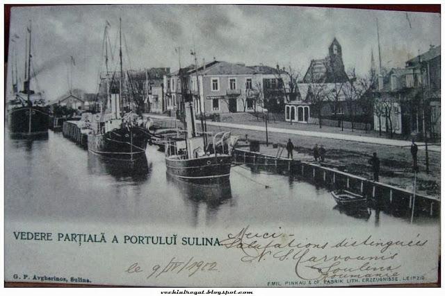 Vedere a vechiului port Sulina