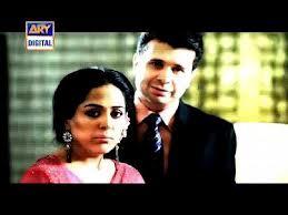 Desi entertainmentz siskiyan by ary digital episode 16 for Cid special bureau episode 13