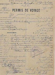 رخصة للسفر بتاريخ 15 أفريل 1893م.