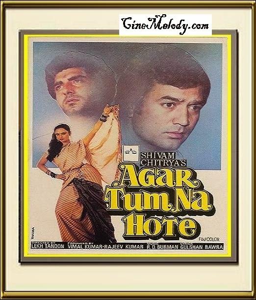 Agar Tum Na Hote  1983