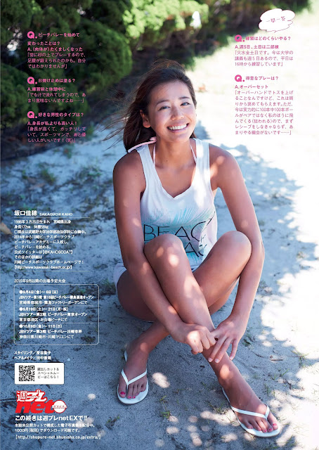 坂口佳穂 Sakaguchi Kaho Weekly Playboy Sept 2015 Pics 8