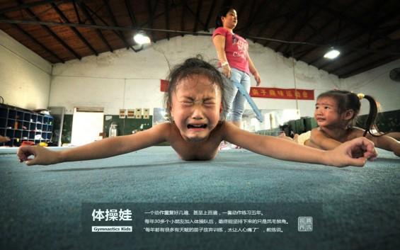 HARGA SEBUTIR EMAS DI CHINA