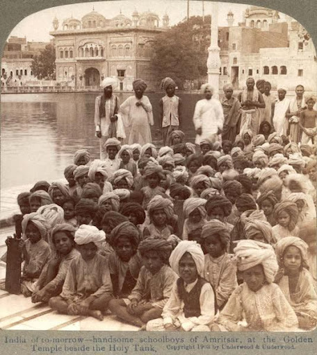 Golden Temple Image Old Images of Golden Temple