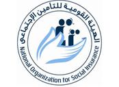 بوابة الهيئة القومية للتأمينات الاجتماعية الاستعلام عن النتيجة