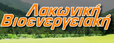 http://www.bioenergeiaki.gr/reading-material/21246-%C7+%F0%F1%FC%F4%E1%F3%E7+%EC%E1%F2