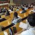 بشرى للطلبة..البرلمان يصادق على مشروع التغطية الصحية