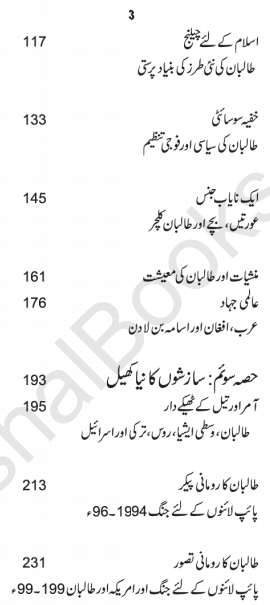 Index of Taliban book by Ahmad Rashid