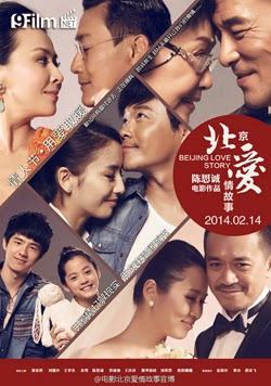Beijing Love Story 2014 poster