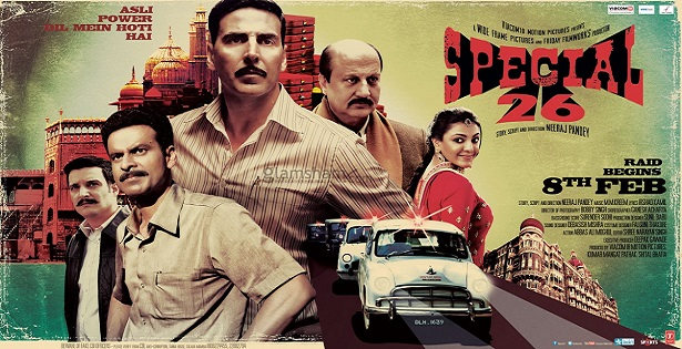 Special-26-movie