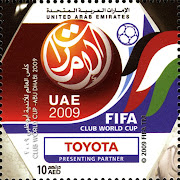UAE Stamps : 2009 FIFA Club World Cup