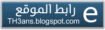 arabictorrent.net