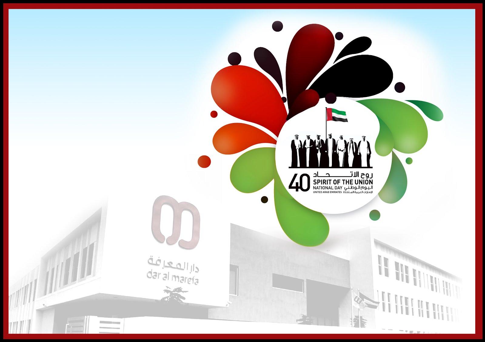 Artbox graphic design studio branding logo design national day card design client parents and teachers council stopboris Choice Image