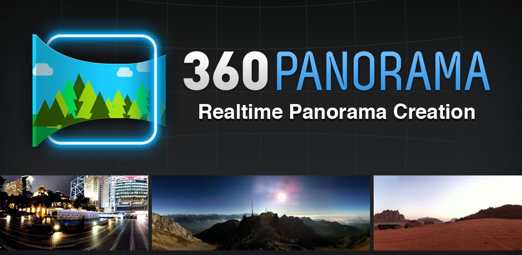 Как сделать панораму 360 градусов флеш
