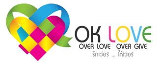 Download [Mp3]-[New Chart] ชาร์ตเพลงไทยสากล OK LOVE ON TOP 20 ประจำวันที่ 1 สิงหาคม 2557 [Solidfiles] 4shared By Pleng-mun.com