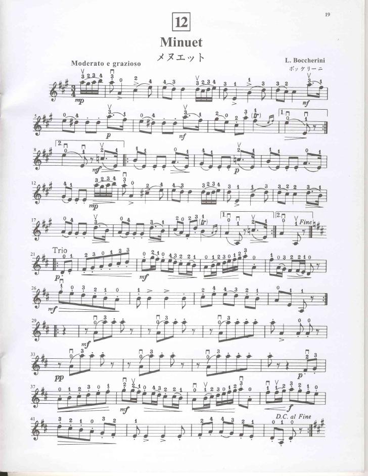 Bach Bouree Suzuki Volume