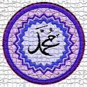 Nama-Nama Rasulullah SAW