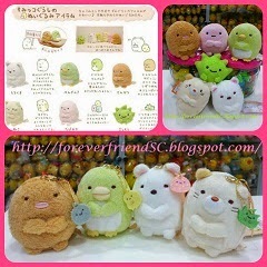 Click To See 2012 First Released Sumikko Gurashi Living Beings of The Corner Collection