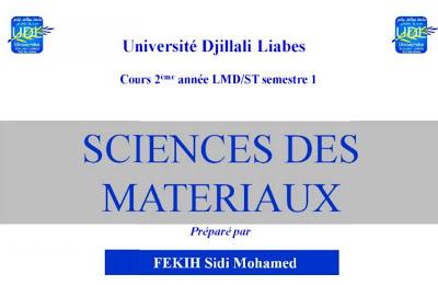 Cours Sciences Des Matériaux (SDM) 2eme année sdm.jpg