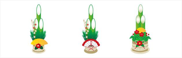 お正月(年賀状)イラスト 年賀・門松 | お正月飾りの無料イラスト素材