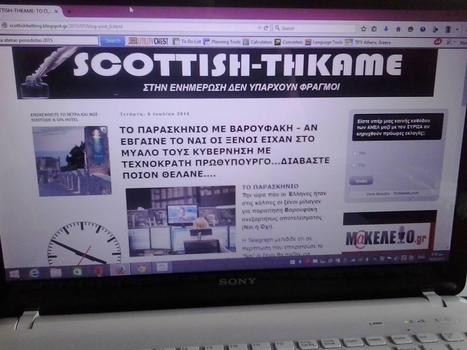 Η ΦΩΝΗ ΤΟΥ SCOTTISH-THKAME