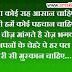 Hindi Shayari For Freinds   Muskan Shayari For Girlfriend   Whatsapp Images