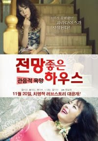 Download House With A Good View - Voyeuristic Desire (2013) Subtitle Indonesia