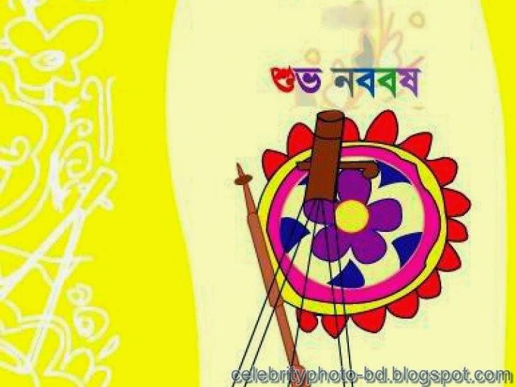 Pohela+Boishakh+1421+HD+Wallpaper004
