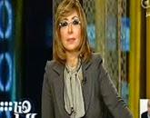 برنامج هنا العاصمة - مع لميس الحديدى حلقة  الثلاثاء 27-1-2015