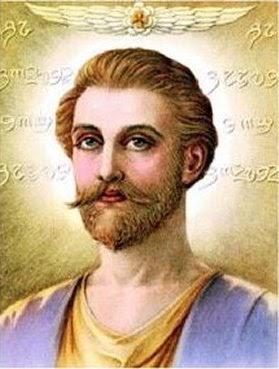 La historia sin fin los inmortales de la historia saint for La quincaillerie saint germain