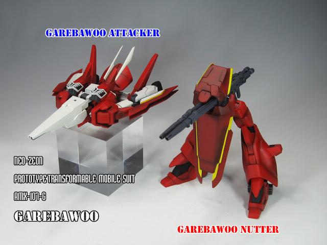 Garebawoo separation transformable gundam model kit