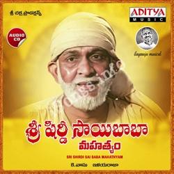 Shirdi saibaba mahathyam movie