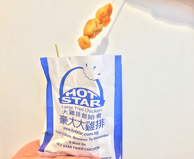 Hot Star aka 豪大大鸡排 at Tampines 1 - Popcorn Squid