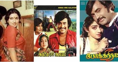 Aame Katha (1977)
